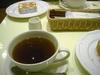 __tea_cake