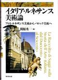 book_ike