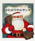 brickx_santa