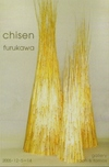 chisen