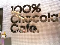 choco_cafe
