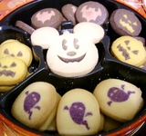 cookie_hallo
