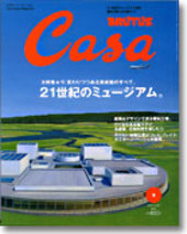 cover_casa