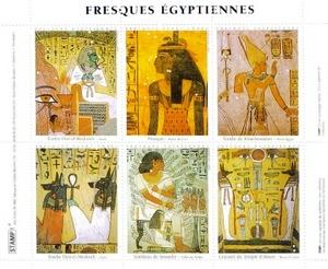 egypt_stamp01
