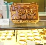 fm_breads
