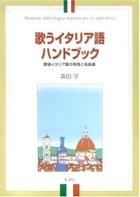 Morita_book_6