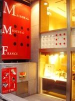 museedefrance