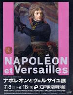 Naporeon_4