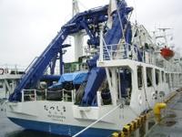 Natsushima