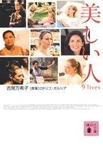 Novelize_photo_3