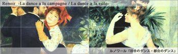 renoir_dance_top