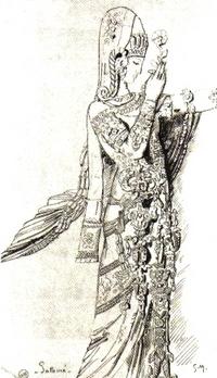 shusaku