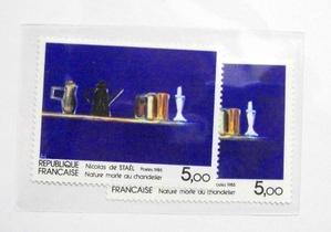 stael_stamp