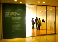 taniguchi_museum