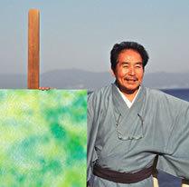 matsui_kimono.jpg